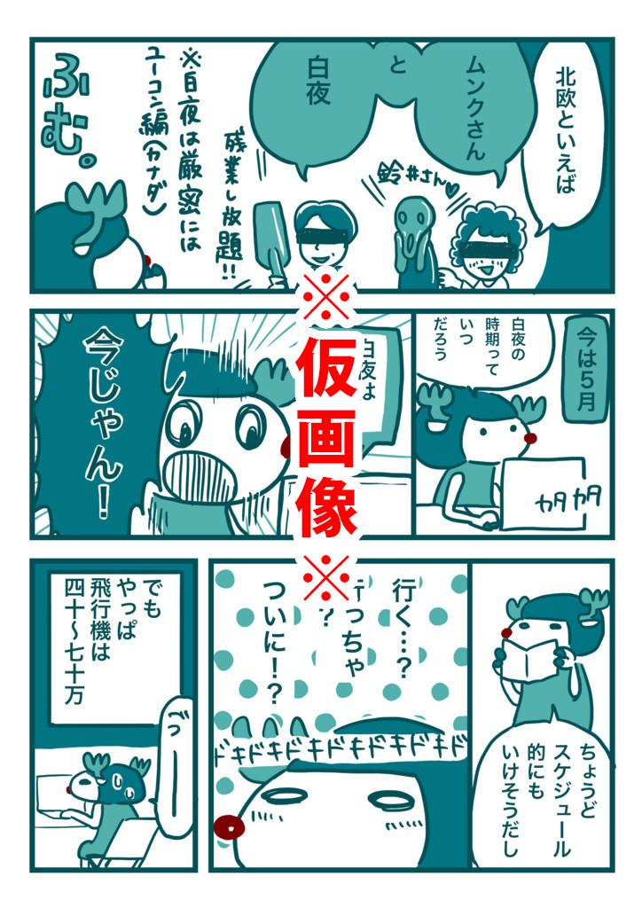 comics_kari03